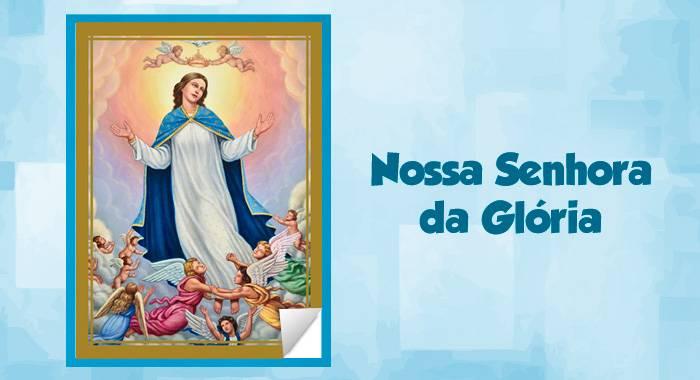 card_dm_1216_ns_gloria
