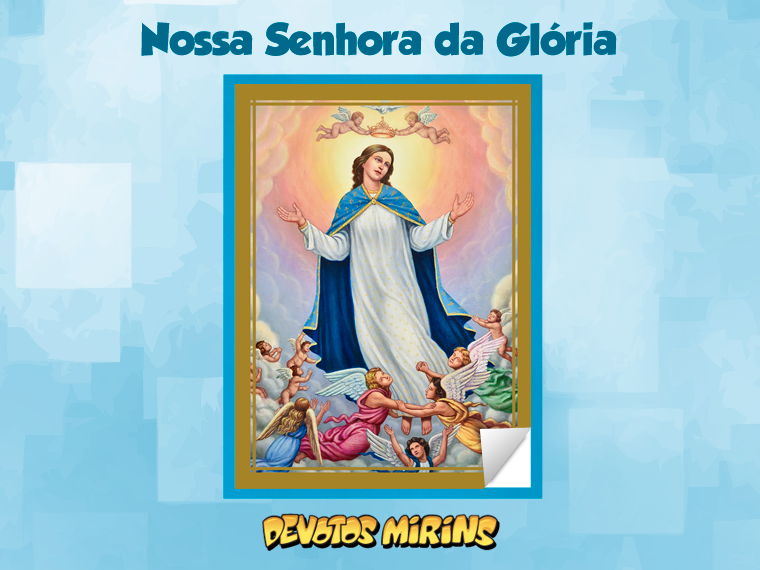 card_dm_1216_ns_gloria